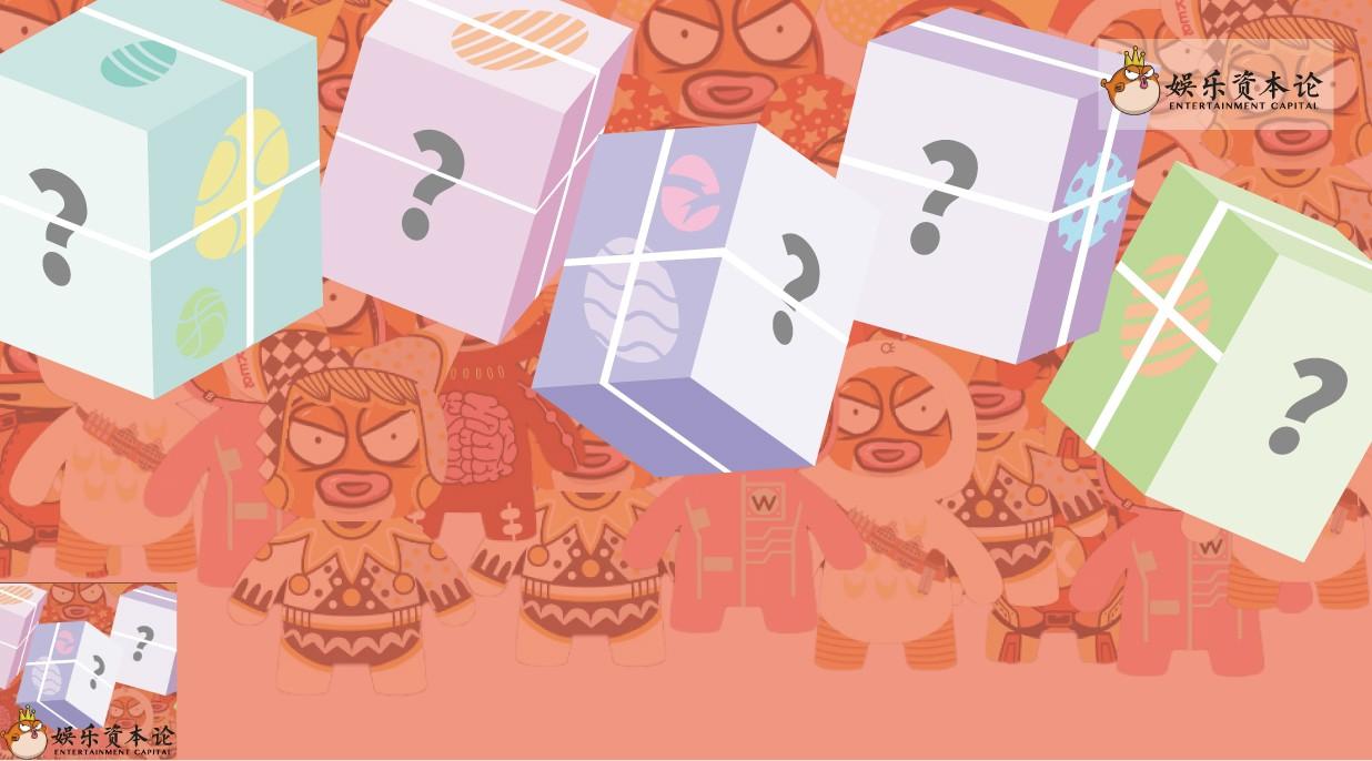 盲盒的诱惑:4个月花20万买玩具,他们怎么把泡泡玛特买上市的?