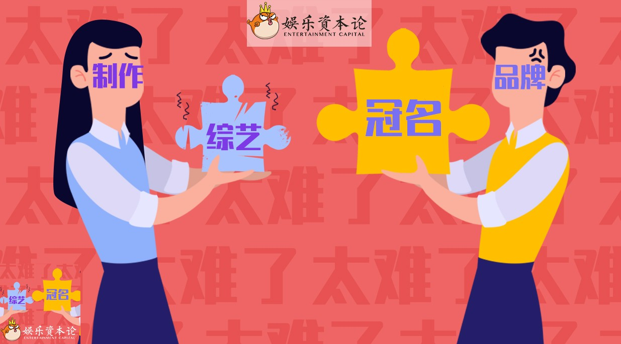 湖南年广告跌至60亿、节目2亿封顶,综艺招商三大决战打响