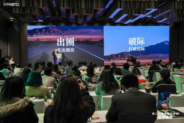 2019中国视频榜发布盛典在京举行