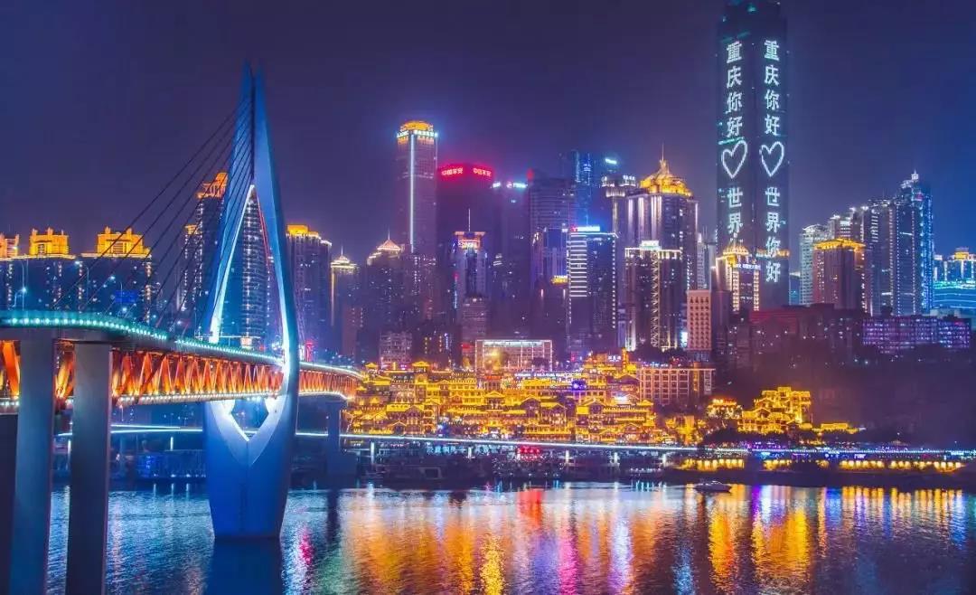 除了口罩被抢,网红城市重庆面临更大的损失!