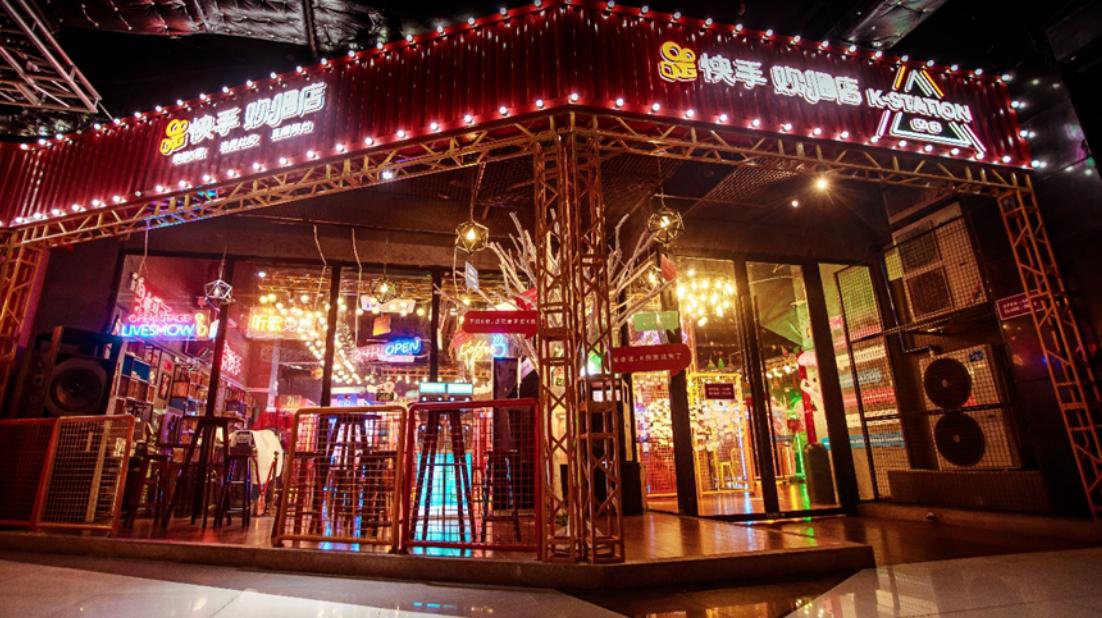 """首家""""快手K-Station欢唱店""""落地广州时尚天河,创新玩法引导线下消费"""