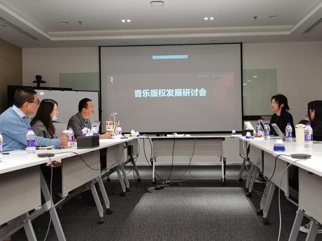 快手在京召开音乐版权发展研讨会,与多家主流唱片公司共话良好音乐版权环境建设