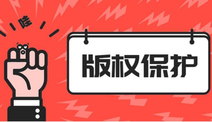 TVBC翡翠东方:写在4·26世界知识产权日的一封公开信