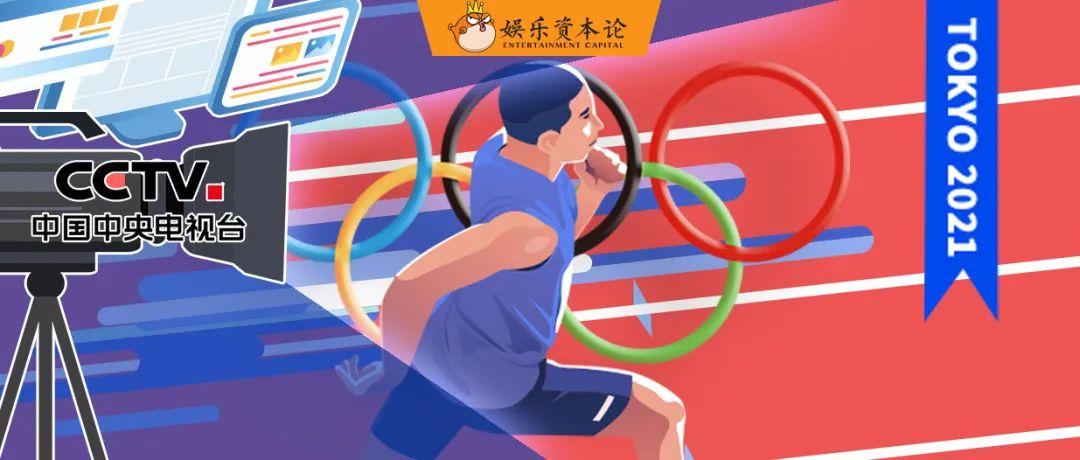 奥运争夺战:咪咕腾讯快手抖音,谁赢了?