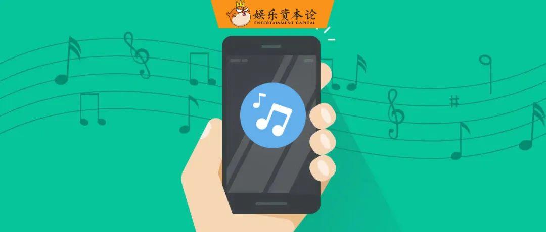 """""""不再独家""""之后,数字音乐平台轻装上阵"""