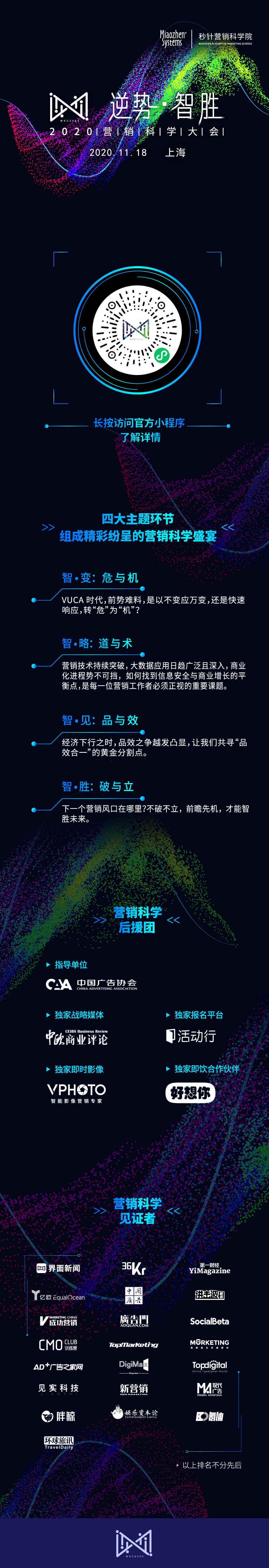 微信图片_20201020160313.png
